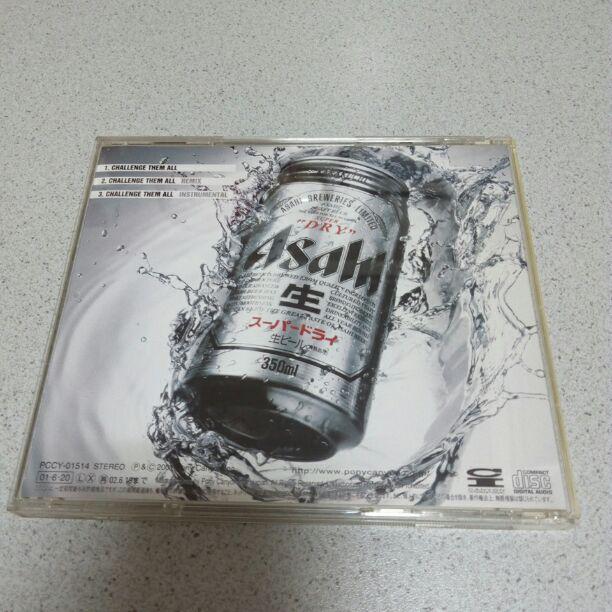 曲 ドライ cm アサヒ スーパー