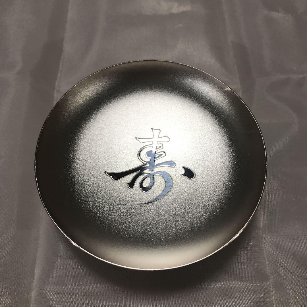 メルカリ - 銀杯 【食器】 (¥5,000) 中古や未使用のフリマ