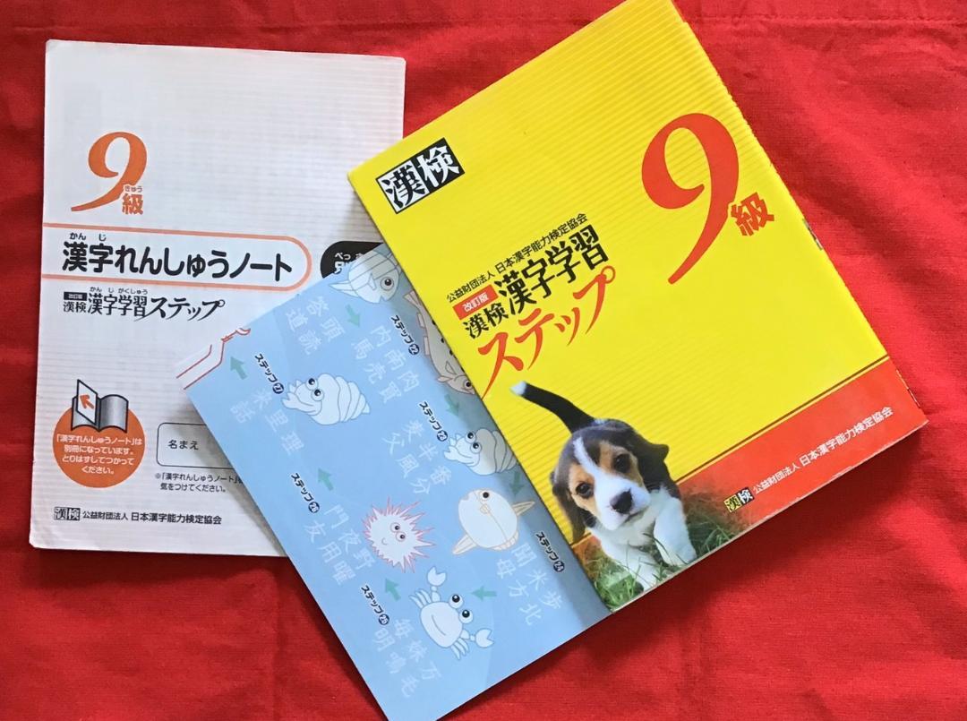 漢字 検定 協会