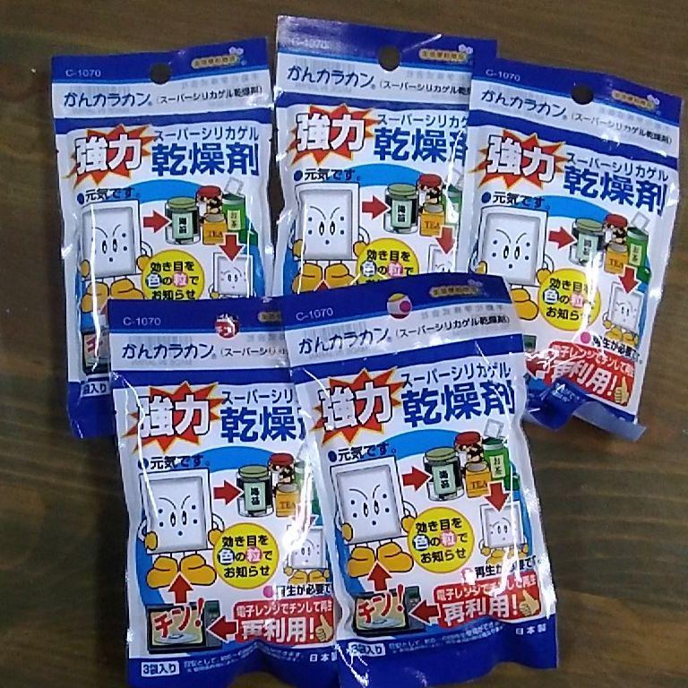 スーパーシリカゲル乾燥剤 5セット