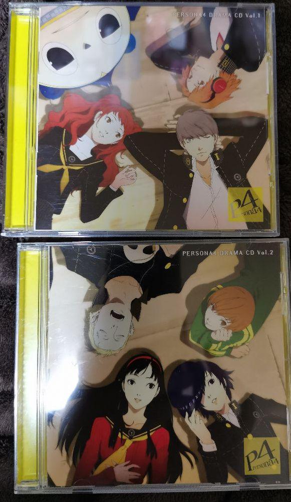 ドラマ cd ペルソナ