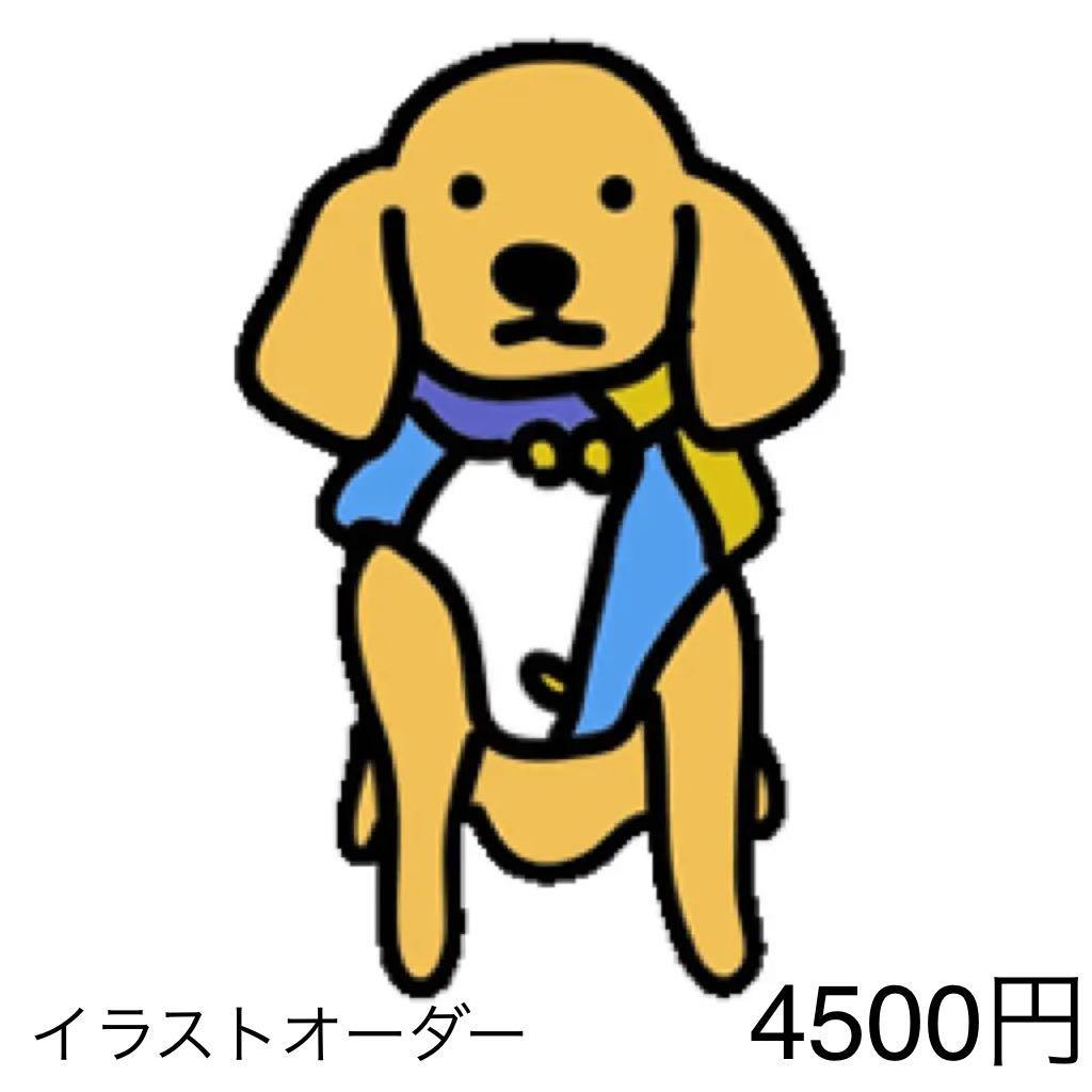 メルカリ イラスト オーダー 犬猫 アート写真 4500 中古や未