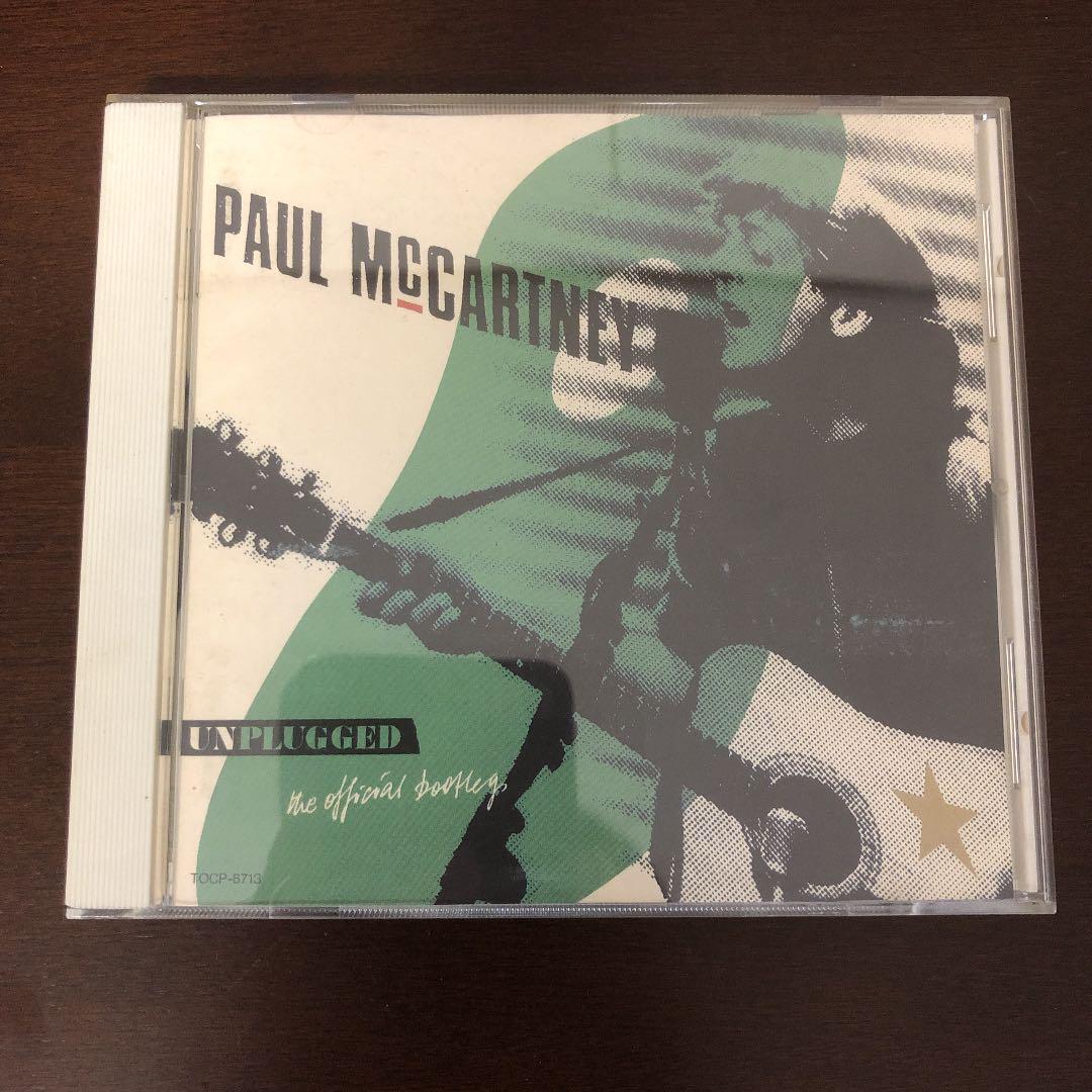 メルカリ - ポール・マッカートニー/公式海賊盤 CD 【洋楽】 (¥777 ...