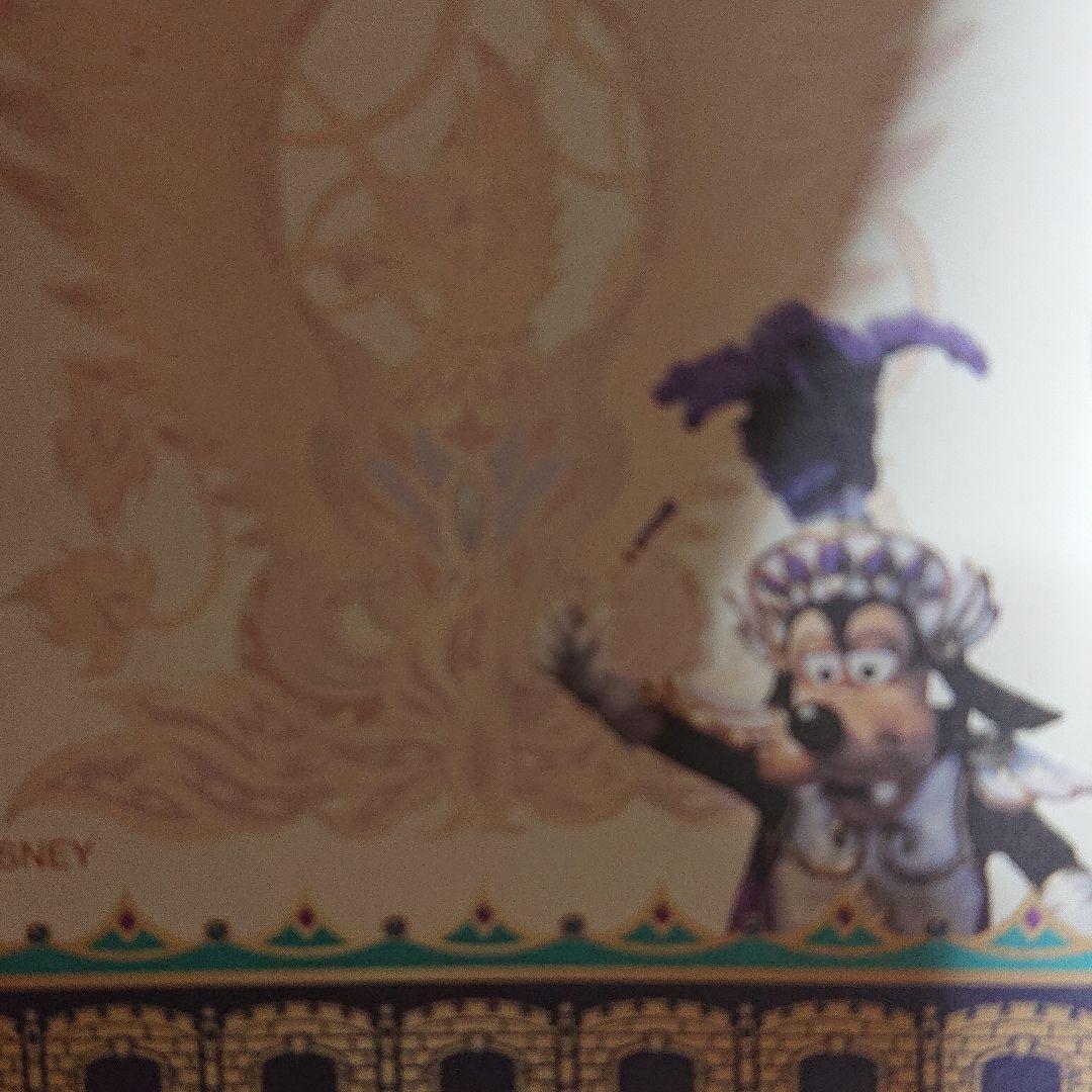 メルカリ 新品 未使用 ミシカ シャーペン ボールペン メモ キャラクターグッズ 6 500 中古や未使用のフリマ