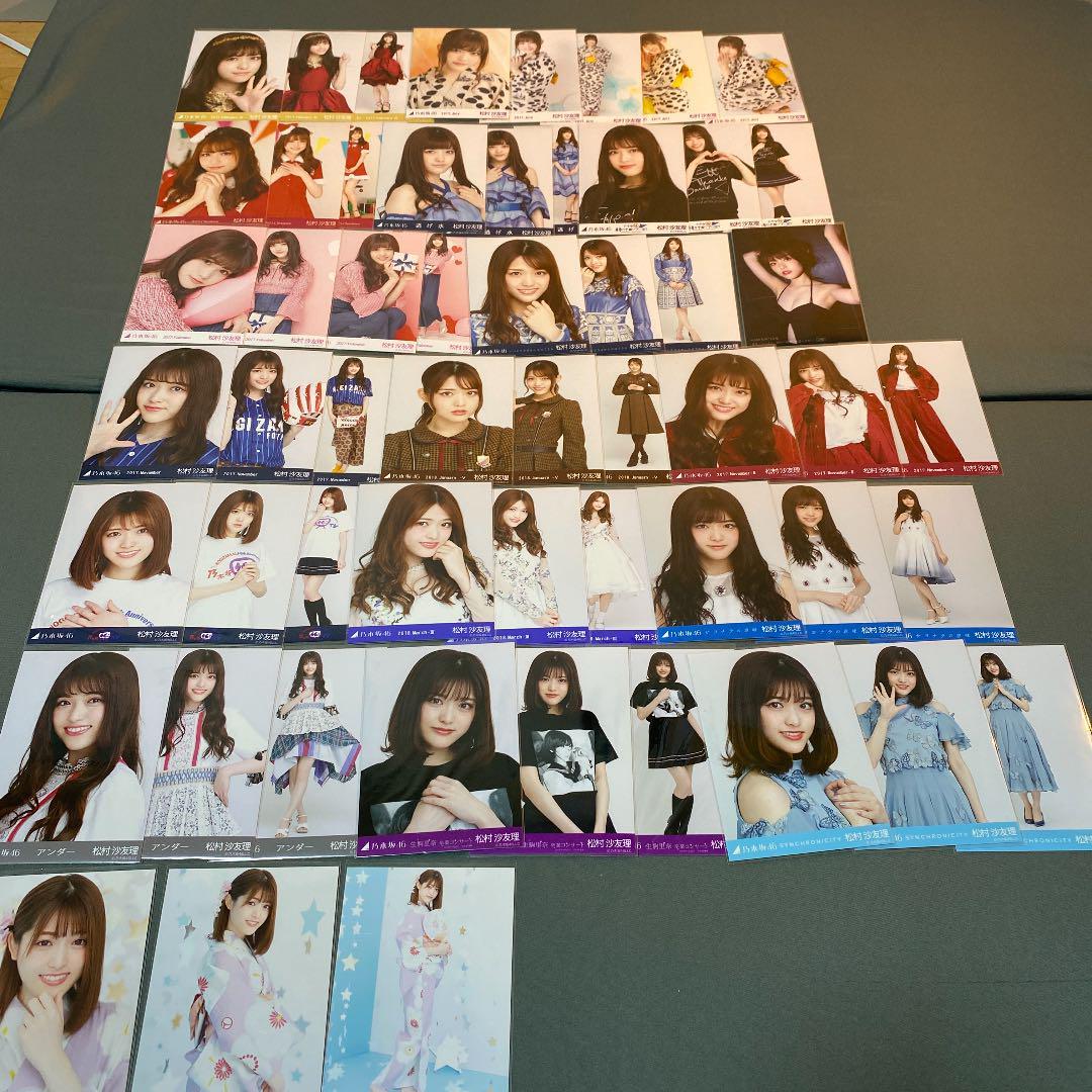 メルカリ - 松村沙友理 生写真 まとめ売り 【アイドル】 (¥23,900 ...