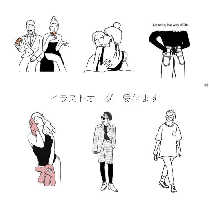 メルカリ イラストオーダー 親子イラスト カップルイラスト アート エンタメ ホビー 999 中古や未使用のフリマ