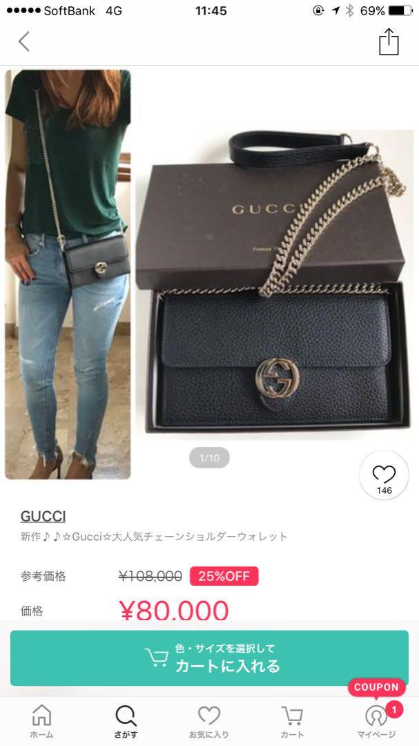 on sale 3c2a0 789cf GUCCI お財布バック