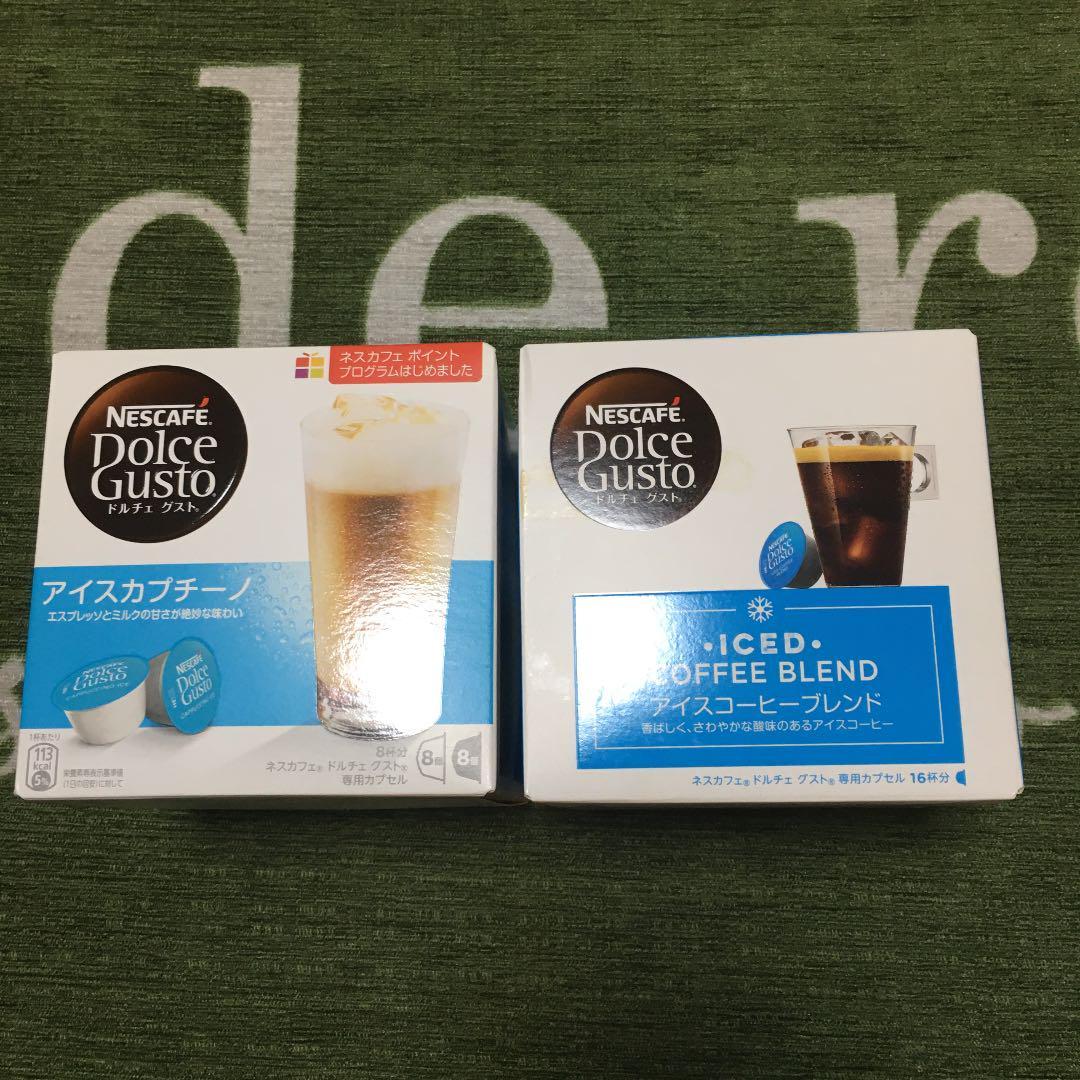 ドルチェ グスト アイス コーヒー