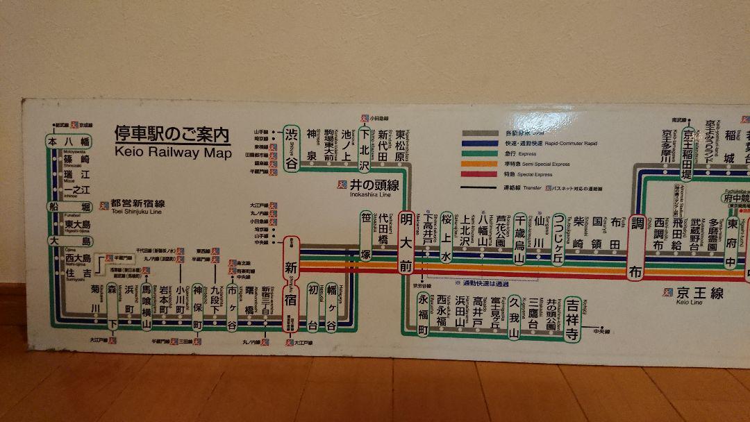 線 図 路線 新宿 都営