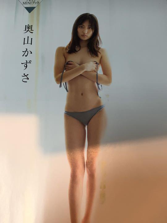 「奥山かずさ 水着」の画像検索結果