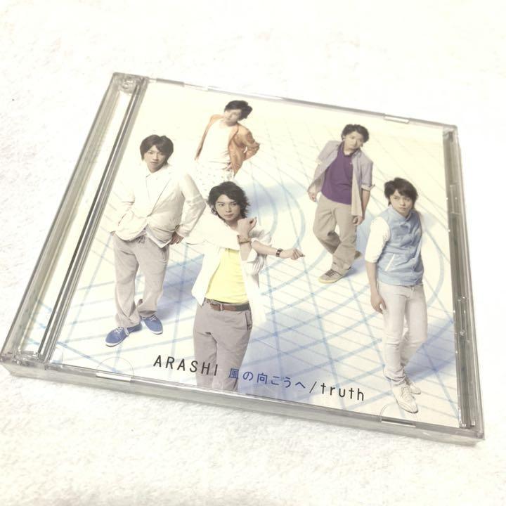 メルカリ - truth/風の向こうへ 初回限定 嵐 シングル DVD 初回限定版2 ...