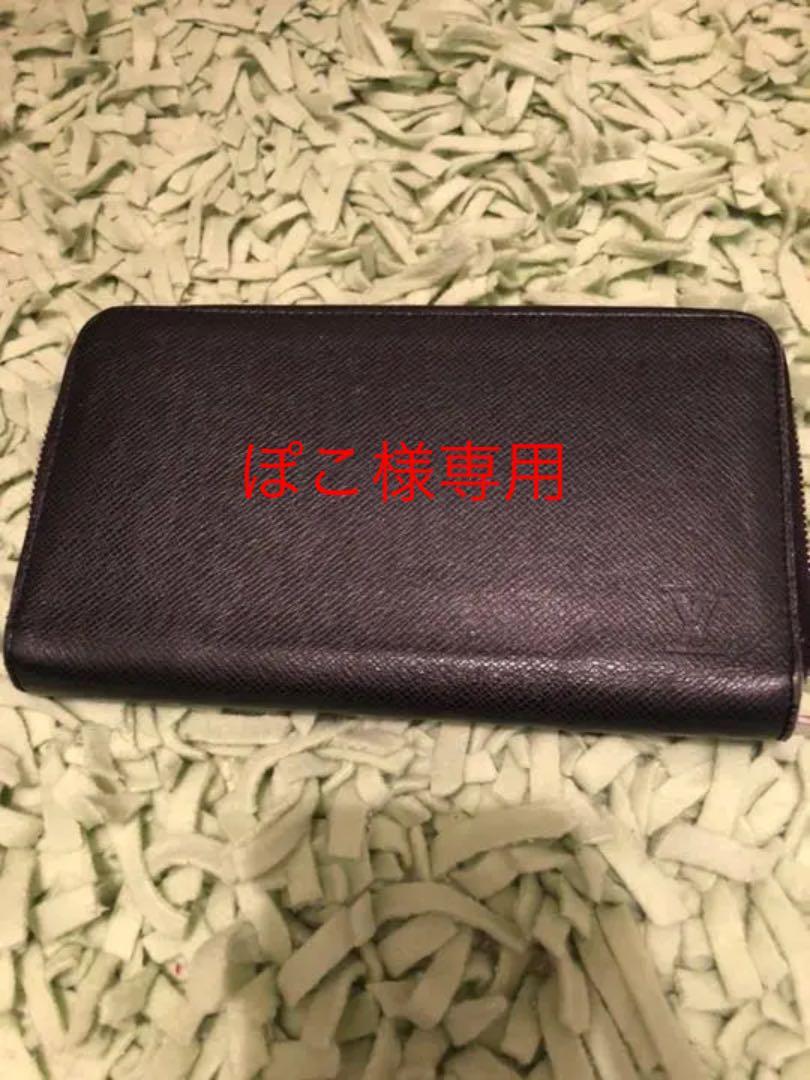 23cdec4fd46b メルカリ - ルイヴィトン 長財布 タイガ 黒 ブラック 【ルイ ヴィトン ...