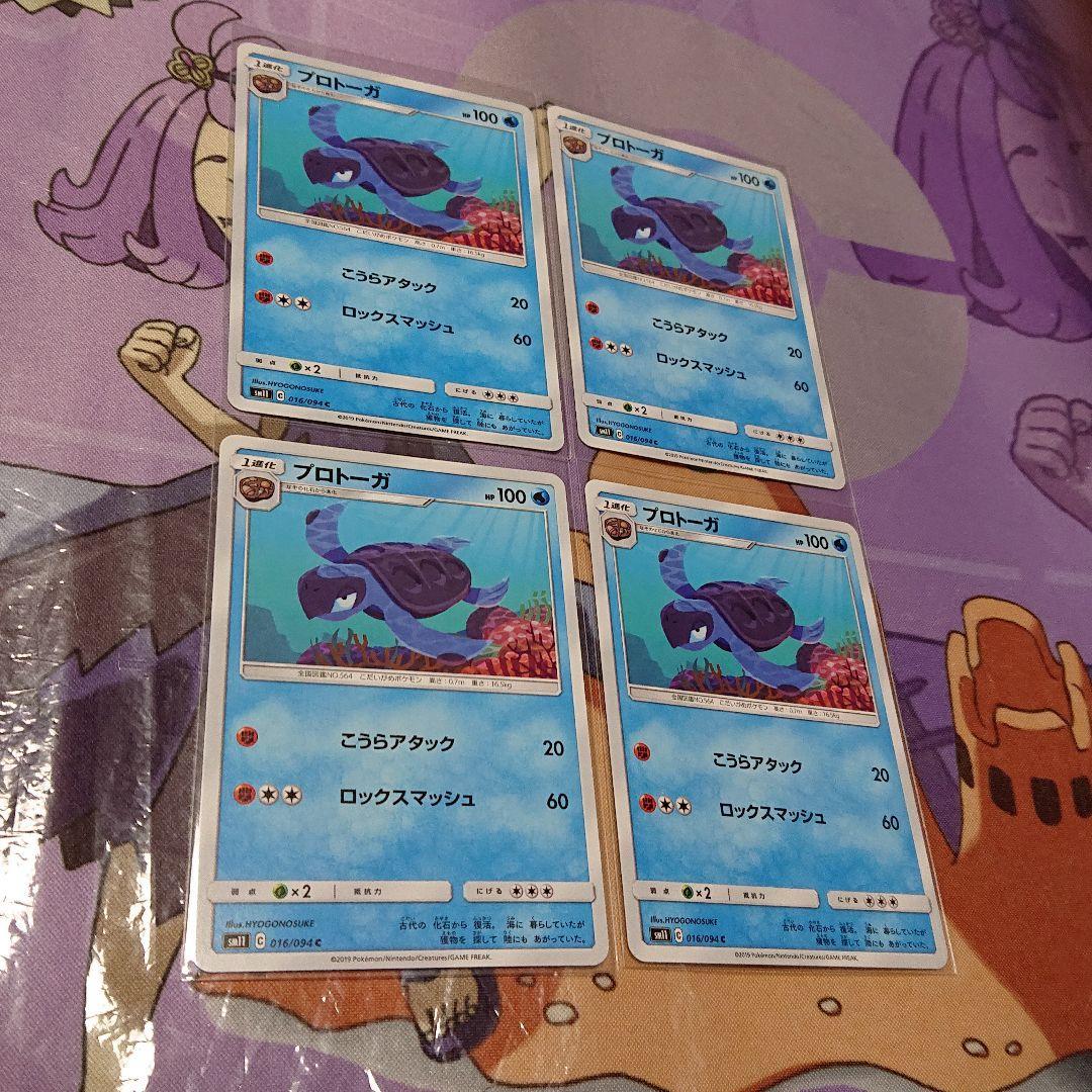 メルカリ ポケモンカードゲーム アバゴーラ こだいのしきたり 進化ライン12枚セット 499 中古や未使用のフリマ