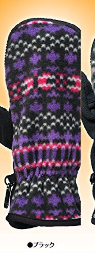 3d0a4541c13d2b メルカリ - カイロが入る手袋(ミトン)幾何柄フリース スマホ対応(指が出る ...