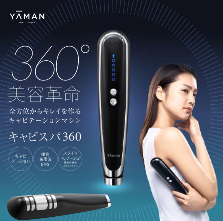 メルカリ - キャビスパ360 【エクササイズ用品】 (¥33,500) 中古や未 ...