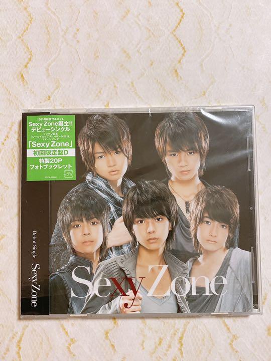 デビュー セクゾ 台湾 Sexy Zone(セクゾ)RUNの歌詞と発売日