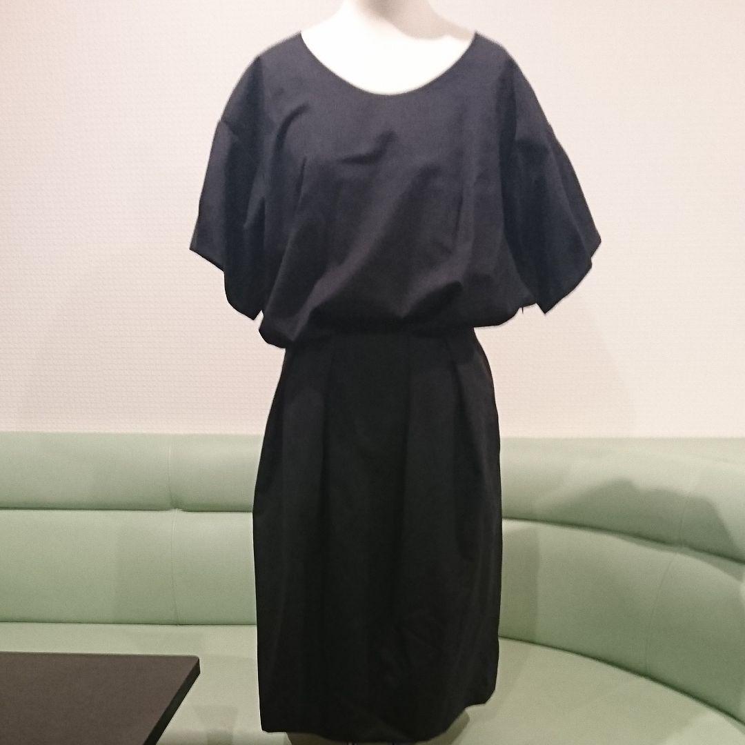 Images of カタジナ - JapaneseClass.jp