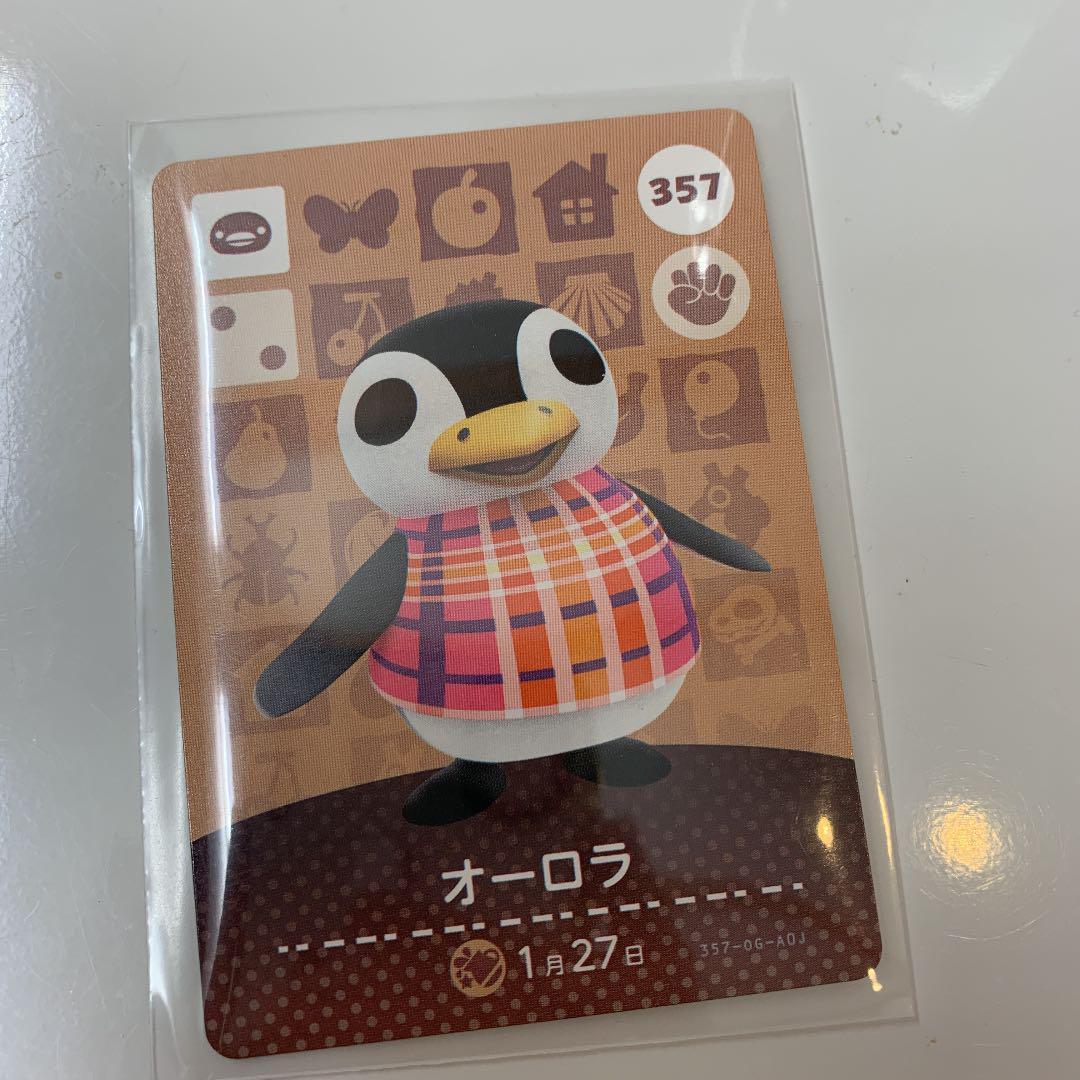 Amiibo カード 使い 回し