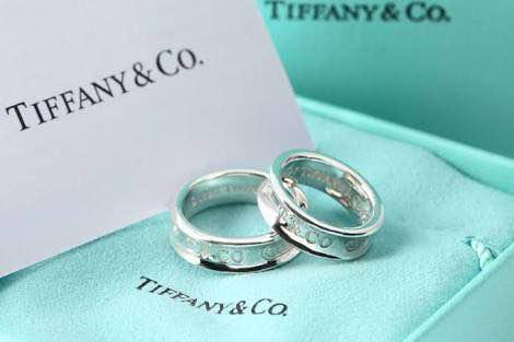 low priced 26c92 1764f Tiffany & Co. 1837ペアリング(¥5,000) - メルカリ スマホでかんたん フリマアプリ