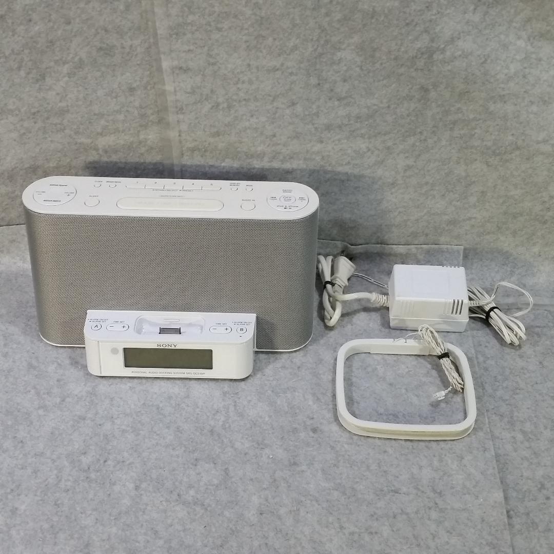 7a22a4964e メルカリ - SONY iPod/iPhone用ドックスピーカー SRS-GCS10IP/W ...