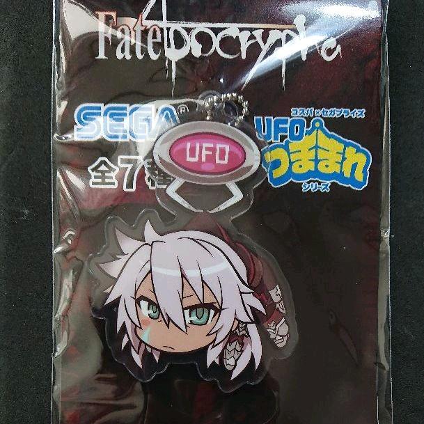フリート ufo