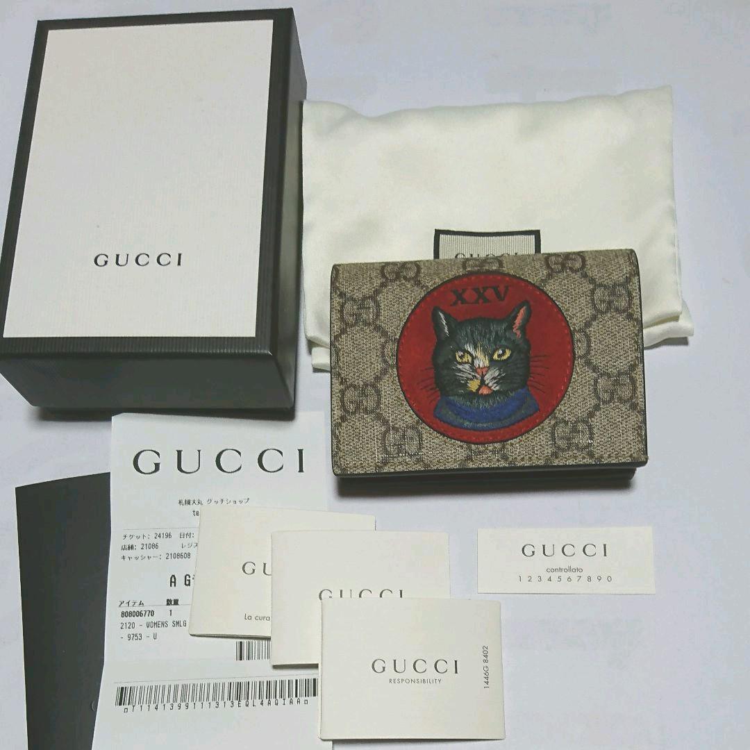 finest selection 8ca8a 34173 GUCCI 財布 ミスティック キャット GGスプリーム(¥40,000) - メルカリ スマホでかんたん フリマアプリ