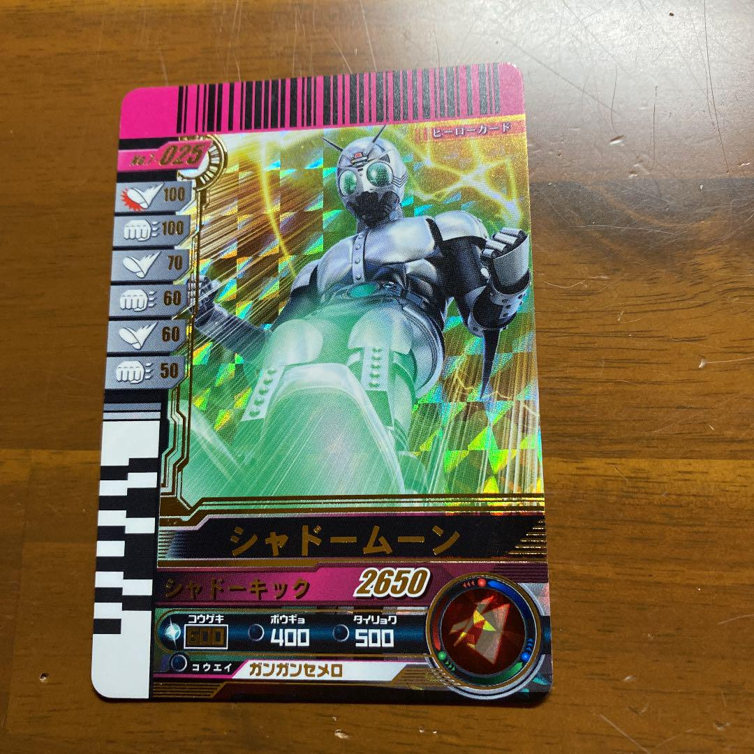 メルカリ - ガンバライド LR シャドームーン 【カード】 (¥11,800) 中古や未使用のフリマ