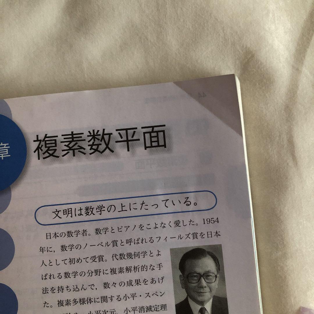 小平消滅定理 - Kodaira vanishing theorem - JapaneseClass.jp