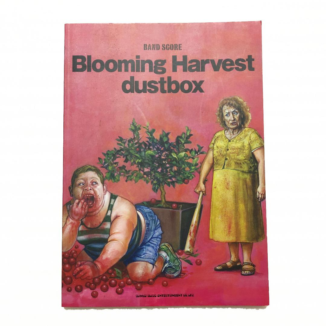 dustbox blooming harvest
