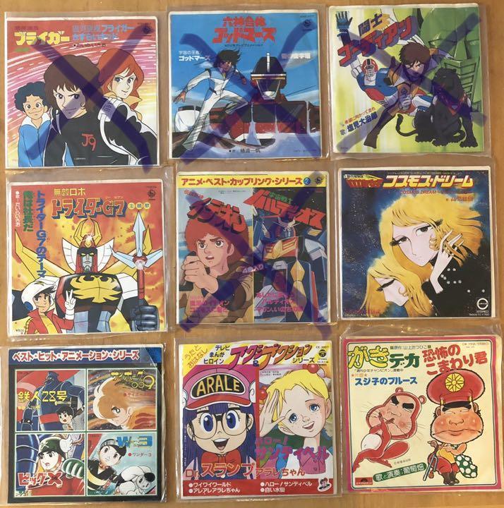 アニメ がき デカ [B! Wikipedia]