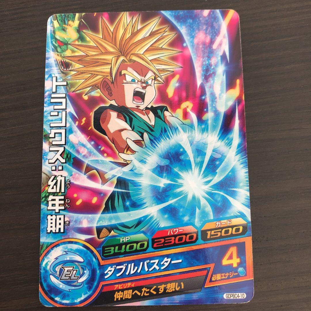 Dragon Ball Heroes Promo GDPBC4-10