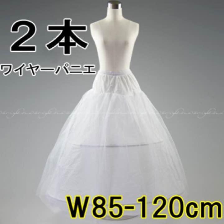 パニエ ボリューム ウェディングドレス 大きいサイズ