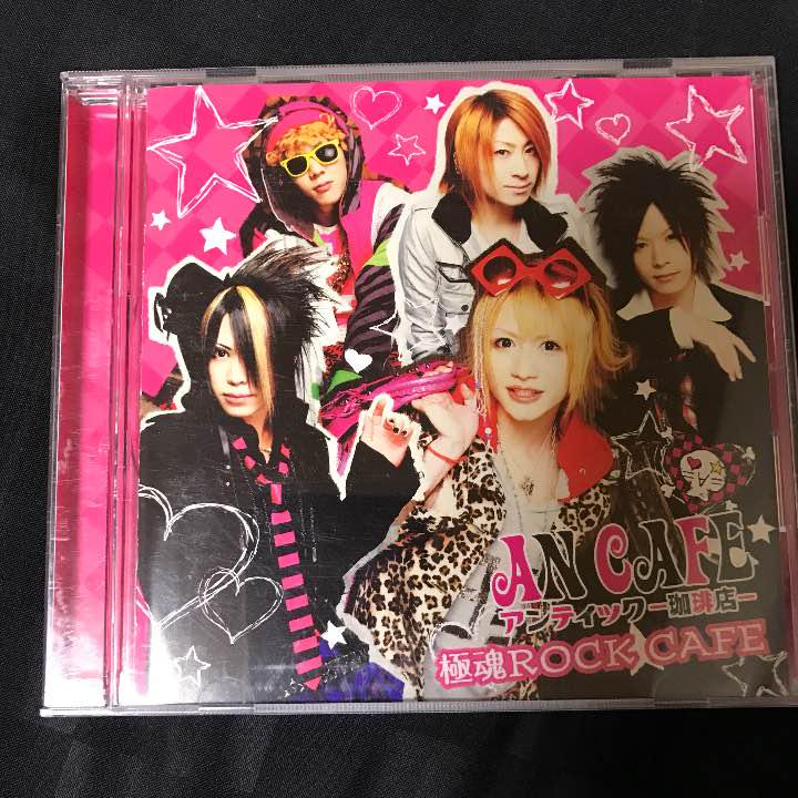 メルカリ - アンティック-珈琲店- 極魂ROCK CAFE 【邦楽】 (¥1,000 ...