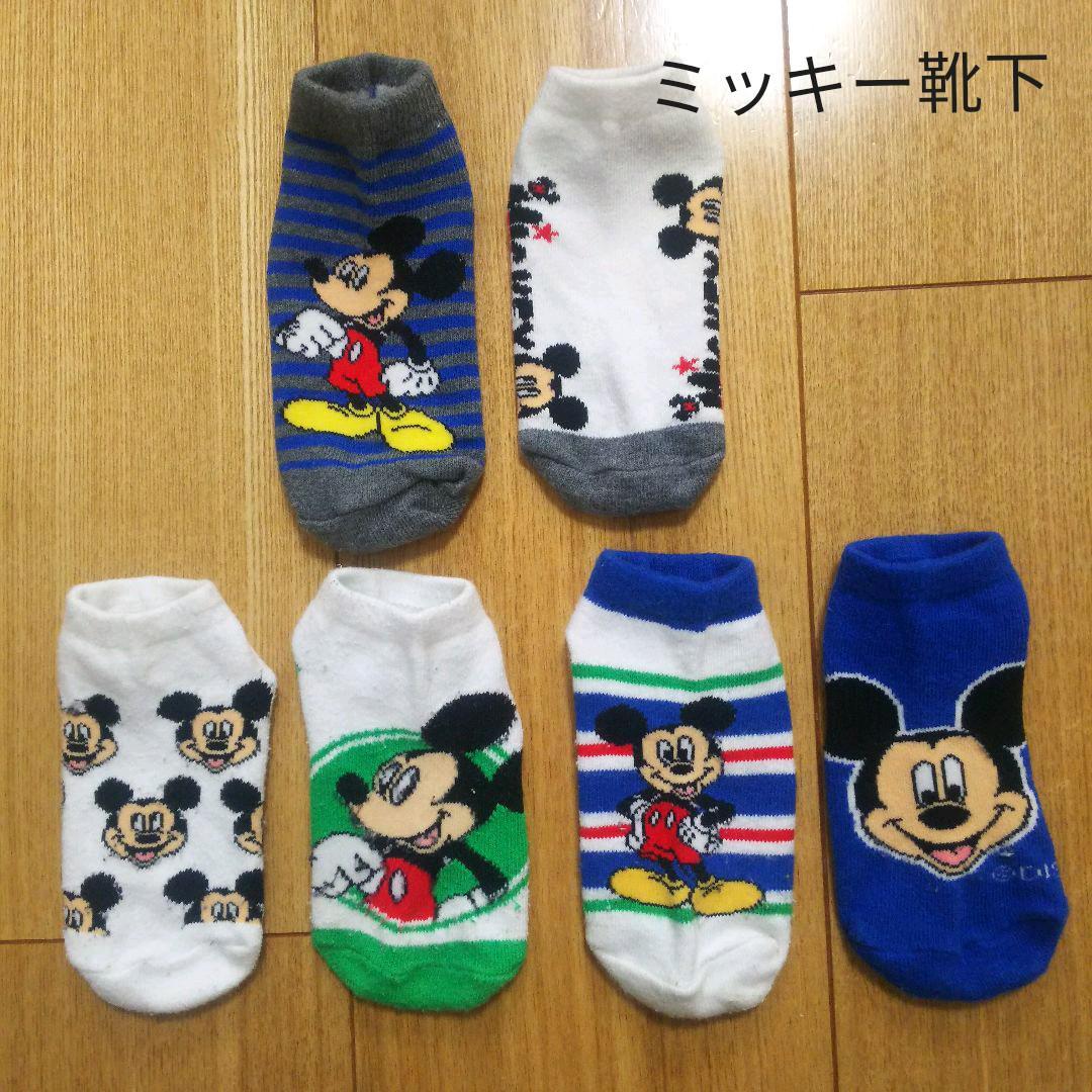 323327bfdd9994 メルカリ - ミッキーマウス 靴下 6足セット 【靴下/スパッツ】 (¥500 ...