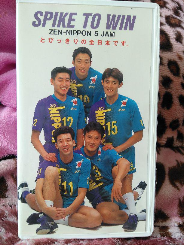 男子 バレー 全日本