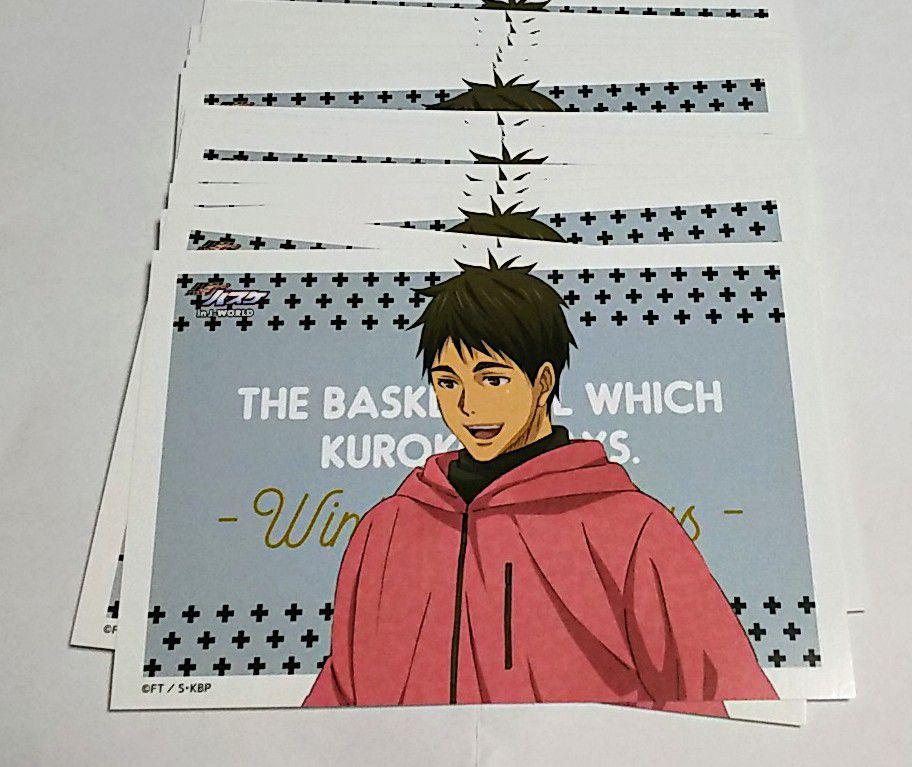 メルカリ 黒子のバスケ イラストシート 木吉セット 冬休み キセキの