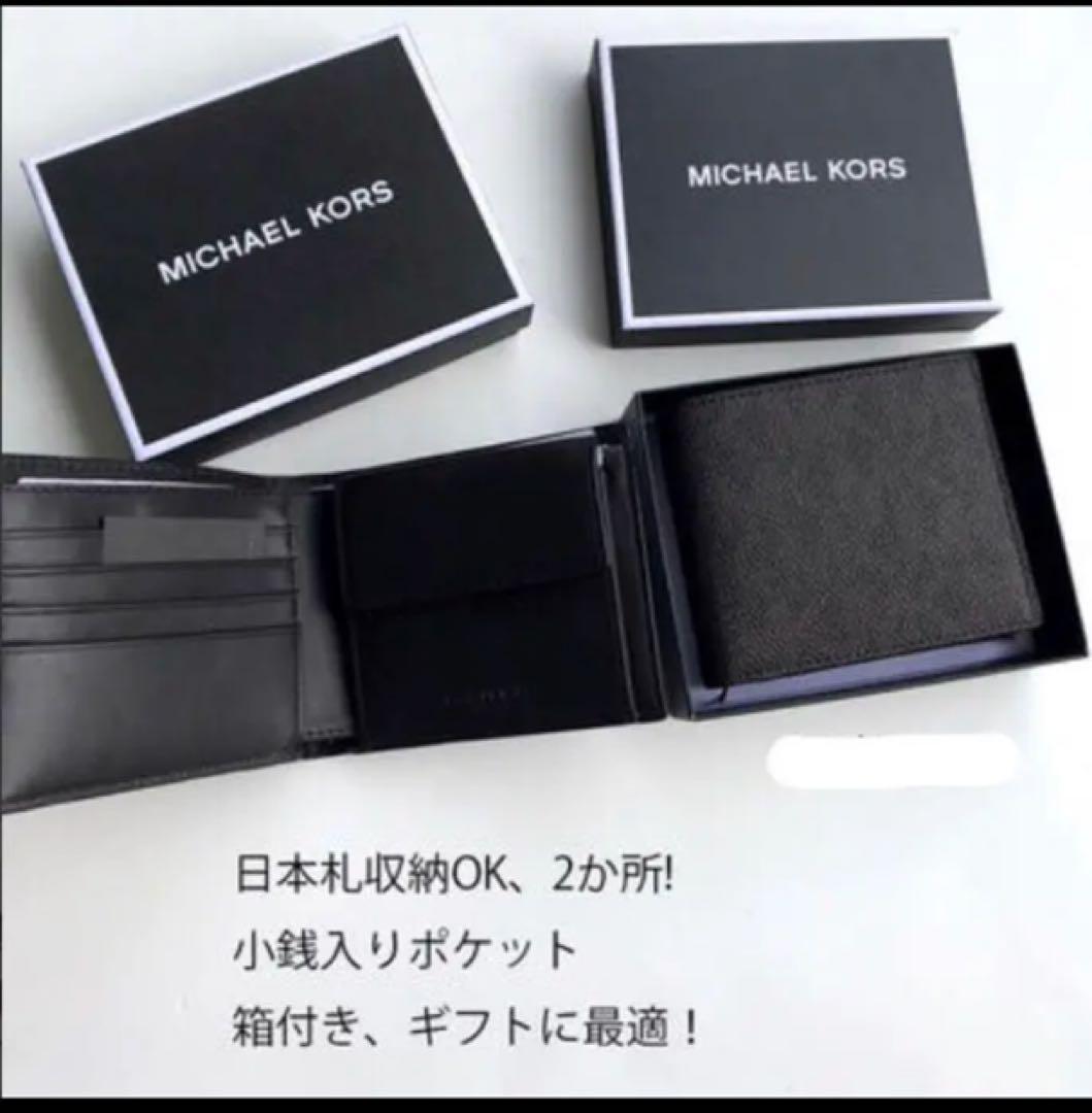 timeless design 20aef d34a3 マイケルコース 折りたたみ財布(¥10,000) - メルカリ スマホでかんたん フリマアプリ