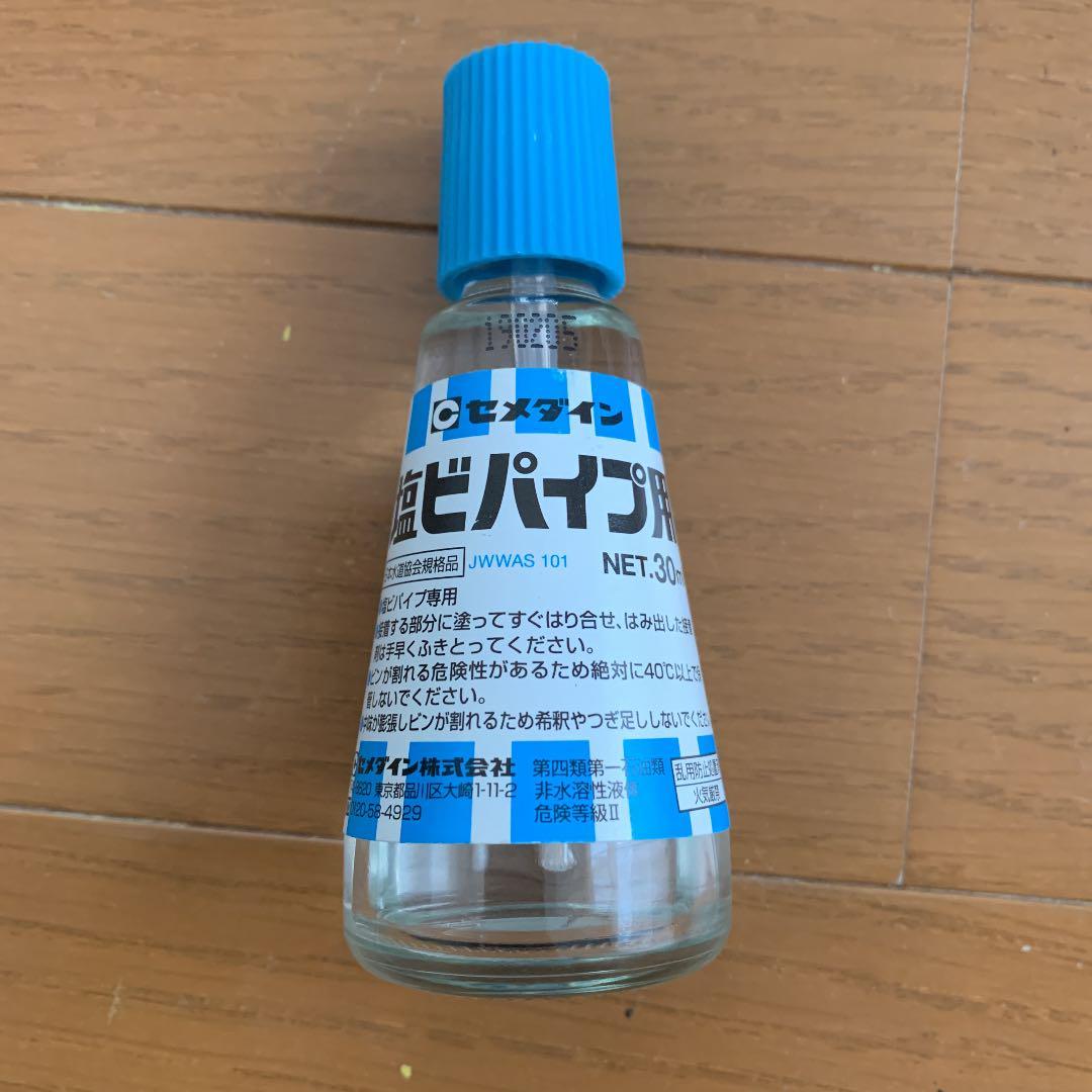 塩ビ 管 接着 剤