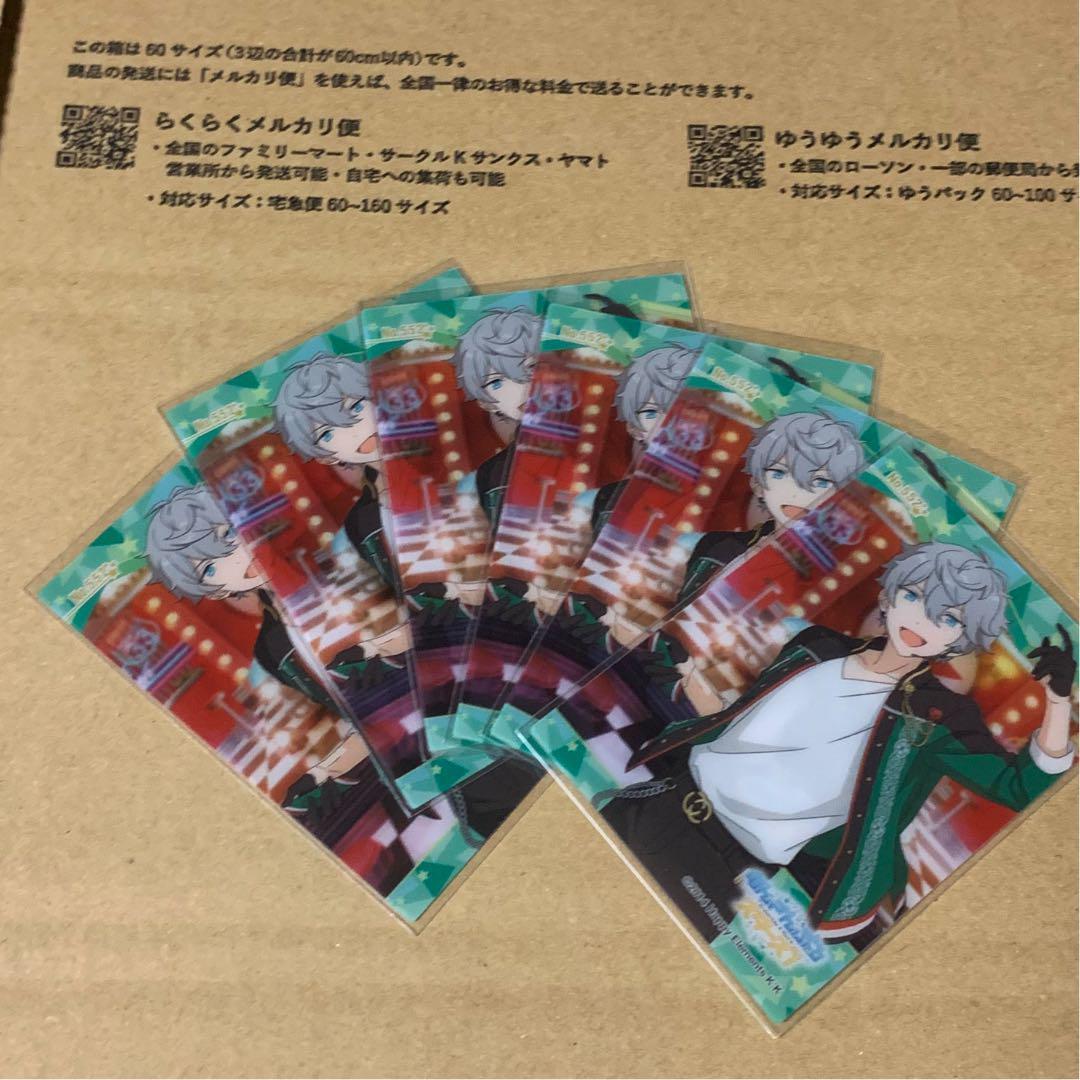 あん スタ クリア カード 11
