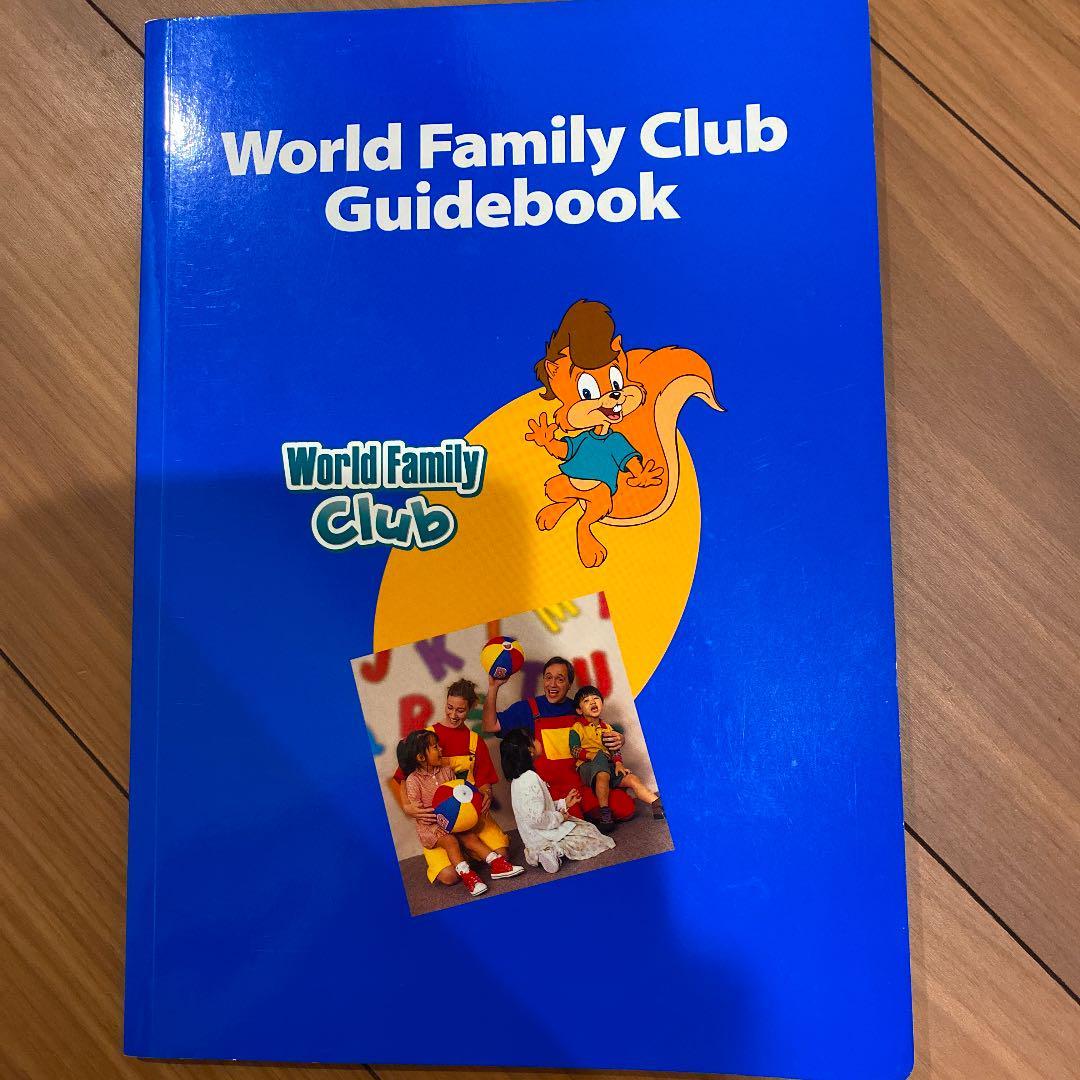 ファミリー クラブ ワールド