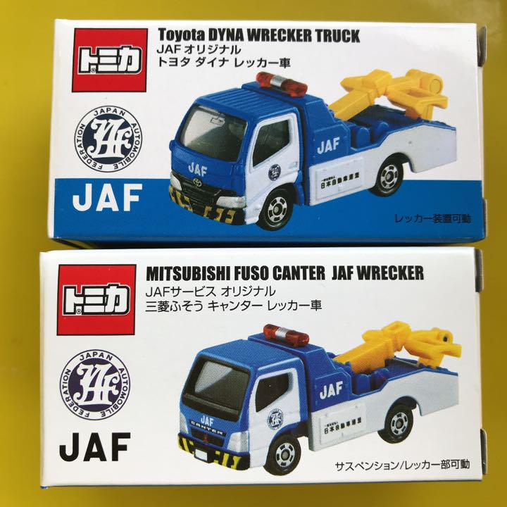 Tomica Mitsubishi Fuso Canter Wrecker Tow Truck Red Special Takara Tomy Mini Car