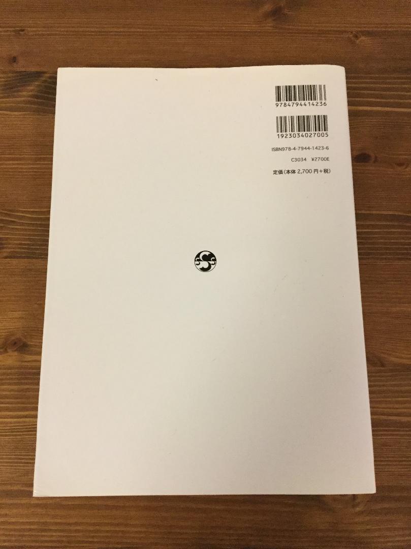 メルカリ - 「テキスト 複式簿記入門」 【参考書】 (¥800) 中古や未 ...