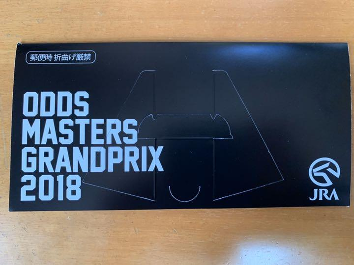 オッズ マスターズ グランプリ 2020