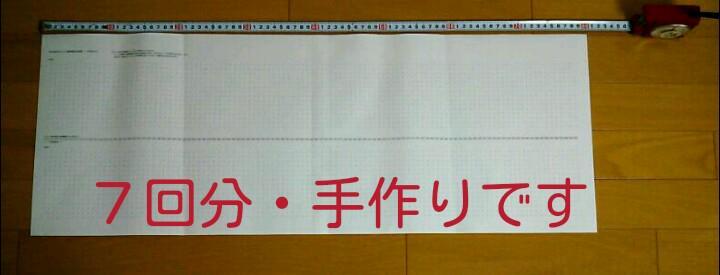 メルカリ - 【7回分・手作り 】...