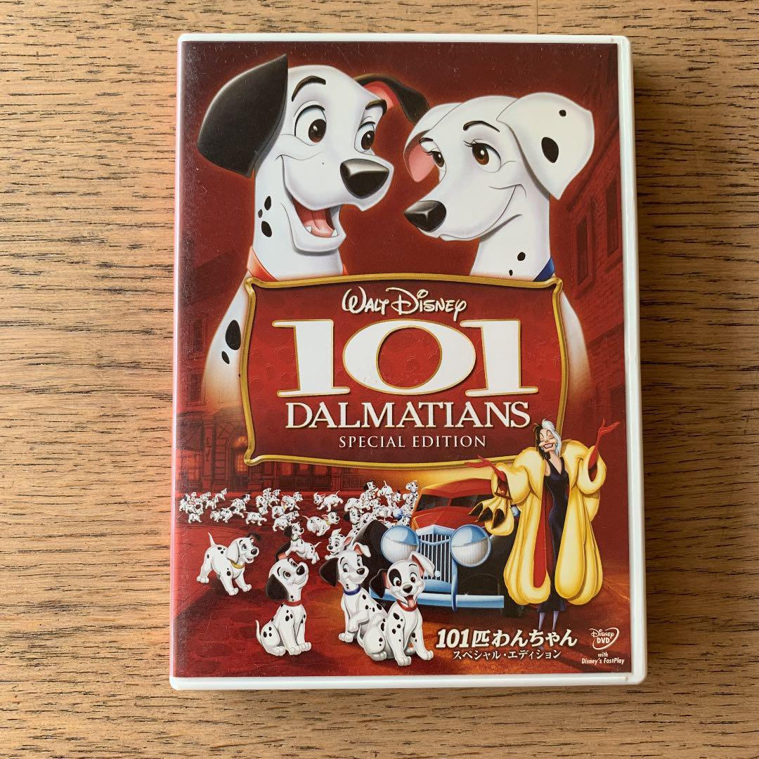 101 Dalmatians Disney movie thimble red