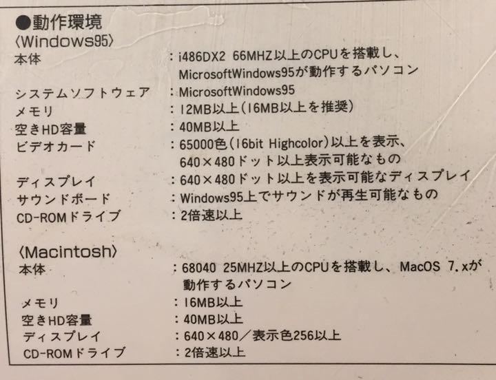 メルカリ - 水木しげるの妖怪図鑑 世界編 秀作350選[CD-ROM ...