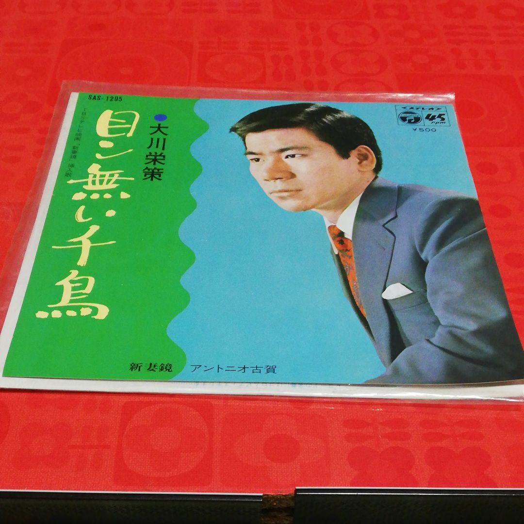 メルカリ - 新妻鏡 レコード 【邦楽】 (¥888) 中古や未使用のフリマ