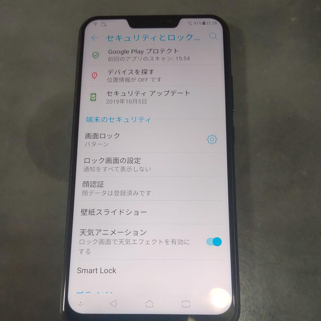 メルカリ Zenfone 5z シャイニーブラック 128gb Simフリー国内版 難