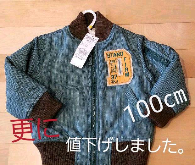 57d920f3a3ad5 メルカリ - アウター MA-1 ブルゾン ジャケット新品タグつき 丸高衣料100 ...