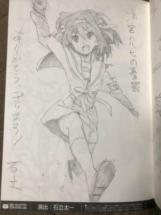 メルカリ - すずみやはるひのゆううつ超公式同人誌 涼宮ハルヒの憂鬱 ...